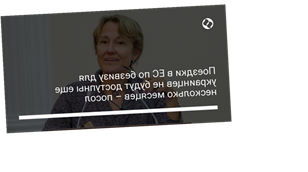 Поездки в ЕС по безвизу для украинцев не будут доступны еще несколько месяцев – посол