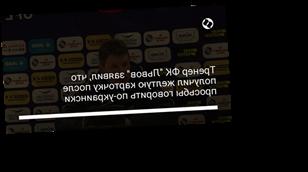 """Тренер ФК """"Львов"""" заявил, что получил желтую карточку после просьбы говорить по-украински"""