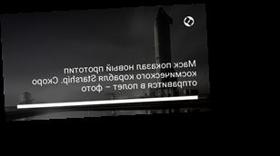 Маск показал новый прототип космического корабля Starship. Скоро отправится в полет – фото