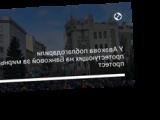 У Авакова поблагодарили протестующих на Банковой за мирный протест