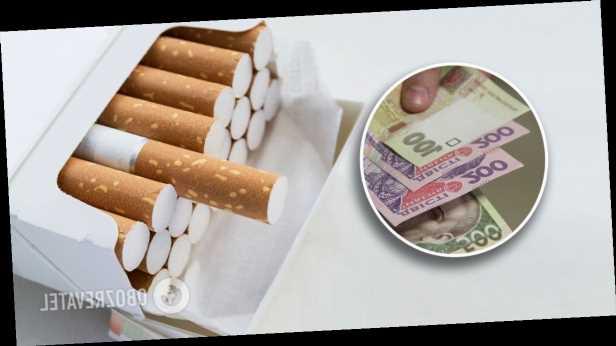 В Украине в несколько раз взлетели цены на сигареты: сколько стоит пачка