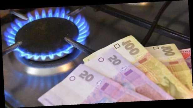 Украинцам показали цены на газ в апреле: сколько заплатим