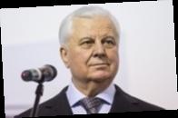 Кравчук о плане по Донбассу: Это пока предложения