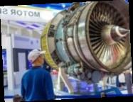 Мотор Сич вернут в собственность государства — Данилов