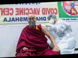 Далай-лама привился от COVID-19 вакциной CoviShield. Видео