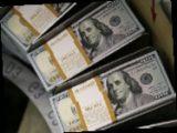 Межбанк: на курс повлияет аукцион Минфина