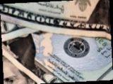 Украина выплатила $335 млн процентов по реструктуризированным евробондам