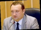 ЕС исключил из санкционного списка Арбузова и Табачника