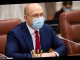 Невижу острых причин для увольнения Коболева— Шмыгаль