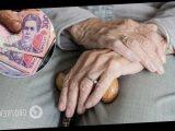 В Украине повысят пенсионный возраст в апреле, а через несколько лет для некоторых его вовсе отменят