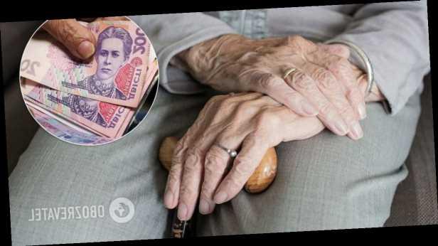 В Украине часть пенсий повысят на 1650 грн: кто и сколько получит