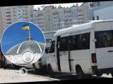 Штрафы и низкие тарифы: Раде предложили реформу общественного транспорта