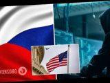 Чехия выдала США украинцев, которым грозит 20 лет тюрьмы