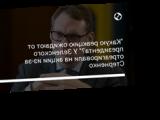 """Какую реакцию ожидают от президента?"" У Зеленского отреагировали на акции из-за Стерненко"