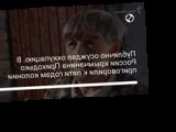 Публично осуждал оккупацию. В России крымчанина Приходько приговорили к пяти годам колонии