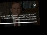 """""""У нас достаточно денег, в том числе наличных"""". Медведчук рассказал о жизни под санкциями"""