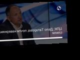 ЦПК: Дело Татарова, почти наверняка, слили