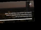 Ахметов получил контроль над крупнейшим производителем коксующегося угля