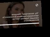 """""""Ну, посмотрим"""". Мендель прокомментировала возможность санкций Украины против Коломойского"""