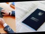Зеленский подписал закон о переходе на электронные трудовые книжки: что изменится