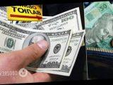 Что будет с курсом доллара после выходных: НБУ показал стоимость