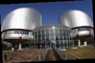 ЕСПЧ заявил о возможных политических преследованиях граждан со стороны НАБУ