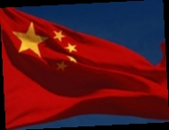 Экономика Китая показала рекордный рост за последние 29 лет