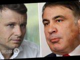 Глава Минфина назвал Саакашвили »шулером и гастарбайтером», тот в ответ обозвал Марченко »козявкой и ничтожеством»