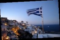 Греция отменила семидневный карантин для туристов из ряда стран