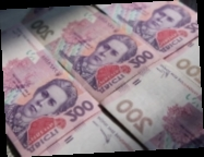 НБУ предоставил рефинансирование четырем банкам на 203,6 миллиона гривен