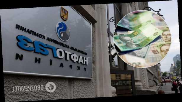 »Нафтогаз» через суд потребовал у Кабмина 4,5 млрд гривен