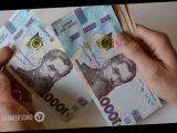 Названа одна из самых популярных вакансий в период карантина в Украине: кому платят 27 тысяч