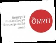 ПУМБ выдал более 4 млрд грн на поддержку малого и среднего бизнеса