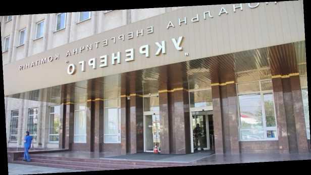 Шесть энергокомпаний подали иски за долги »Укрэнерго»