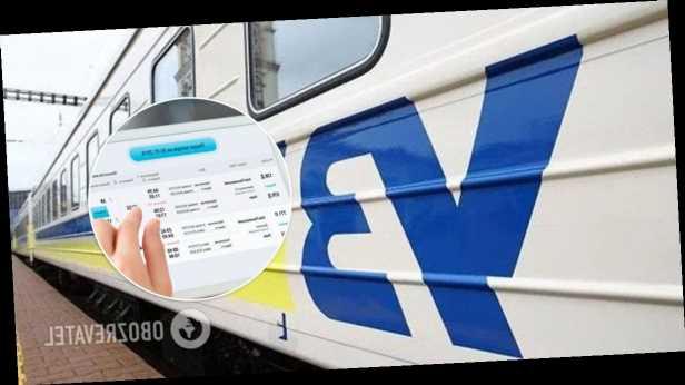 Сотрудников »Укрзалізниці» обвинили в продаже билетов мимо кассы