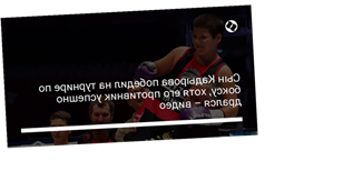 Сын Кадырова победил на турнире по боксу, хотя его противник успешно дрался – видео