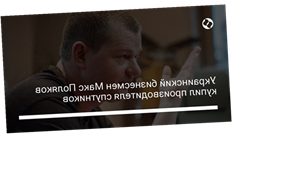 Украинский бизнесмен Макс Поляков купил производителя спутников