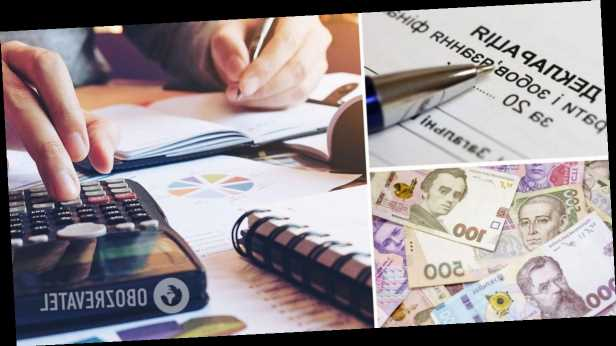 Украинцы обязаны до 1 мая подать декларации и заплатить налоги: кто не успеет, будет наказан
