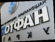 Увольнение Кабмином главы «Нафтогаза» осложняет переговоры с МВФ — Bloomberg