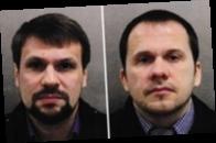 В Чехии объявили в розыск отравителей Скрипалей