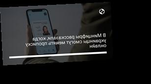 В Минцифры рассказали, когда украинцы смогут менять прописку онлайн