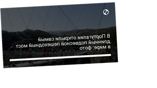 В Португалии открыли самый длинный подвесной пешеходный мост в мире: фото