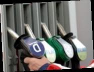 В Украине уменьшились запасы бензинов и мазута — Госстат