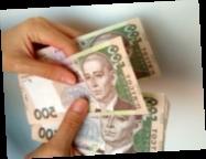 В Украине запускают эксперимент по приближению зарплаты госслужащих к рыночному сектору