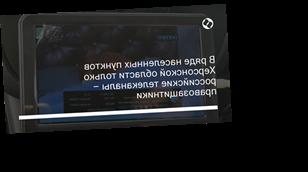 В ряде населенных пунктов Херсонской области только российские телеканалы – правозащитники