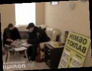 В центре Киева мошенники отбирали у людей валюту под видом пунктов обмена