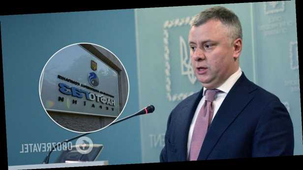 Витренко рассказал, за счет чего »Нафтогаз» может снизить цены на газ