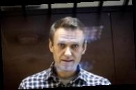 Врачи заявляют о критическом состоянии Навального