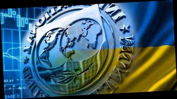 МВФ опубликовал экономический прогноз для Украины: чего ожидают в 2021-м