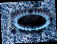 В Украине оштрафовали поставщика газа, который повысил цену после победы на тендере
